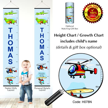 Height Growth Chart with Planes & Helicopters